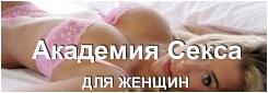 bannerfans_16851647 (6)